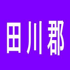 【田川郡】パーラーDELDASのアルバイト口コミ一覧