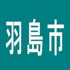 【羽島市】セイラク羽島店のアルバイト口コミ一覧