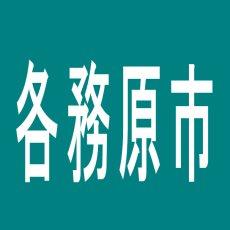 【各務原市】ZENT各務原店のアルバイト口コミ一覧
