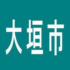 【大垣市】ZENT大垣駅前店のアルバイト口コミ一覧