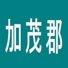 【加茂郡】ZENT坂祝店のアルバイト口コミ一覧