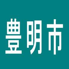 【豊明市】パーラーH&Lのアルバイト口コミ一覧
