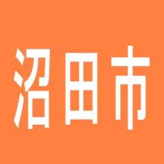 【沼田市】ビクトリア インター店のアルバイト口コミ一覧