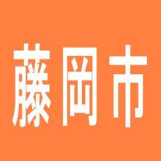 【藤岡市】夢屋藤岡店のアルバイト口コミ一覧