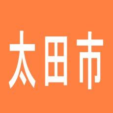 【太田市】ZENT太田店のアルバイト口コミ一覧