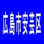 【広島市安芸区】アキロイヤルのアルバイト口コミ一覧