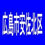 【広島市安佐北区】マンモス 高陽店のアルバイト口コミ一覧