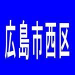 【広島市西区】ナイアガラ2のアルバイト口コミ一覧