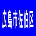 【広島市佐伯区】ROSSO F1のアルバイト口コミ一覧