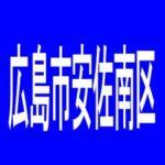 【広島市安佐南区】サンズビクトリーのアルバイト口コミ一覧