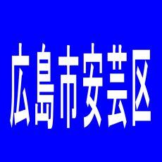【広島市安芸区】ZORRO瀬野のアルバイト口コミ一覧