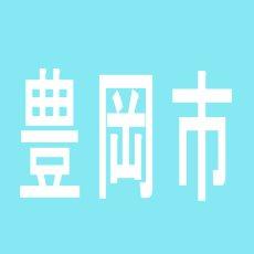 【豊岡市】ワールドカップ豊岡店のアルバイト口コミ一覧