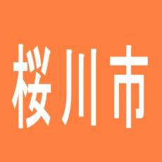 【桜川市】満月 岩瀬店のアルバイト口コミ一覧