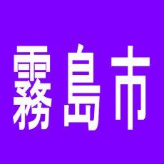 【霧島市】パーラー横川京極のアルバイト口コミ一覧