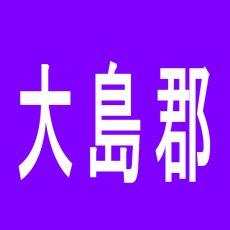 【大島郡】パーラー123与論店のアルバイト口コミ一覧