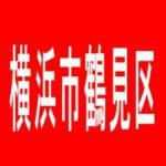 【横浜市鶴見区】オリンピア・オリンピア7のアルバイト口コミ一覧