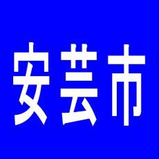 【安芸市】タマイセンター安芸店のアルバイト口コミ一覧