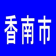【香南市】タマイセンター野市店のアルバイト口コミ一覧