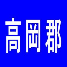 【高岡郡】タマイセンター佐川店のアルバイト口コミ一覧