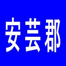【安芸郡】タマイセンター田野店のアルバイト口コミ一覧