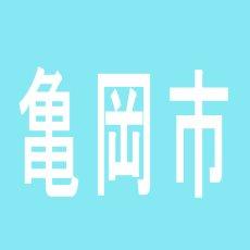 【亀岡市】ワールド本店のアルバイト口コミ一覧