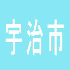 【宇治市】ZETTA京一宇治店のアルバイト口コミ一覧