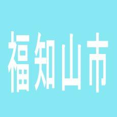 【福知山市】ZORROのアルバイト口コミ一覧