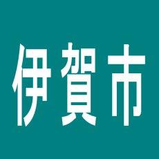 【伊賀市】ダイナム 上野店のアルバイト口コミ一覧
