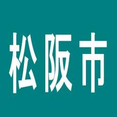 【松阪市】ウイング松阪南店のアルバイト口コミ一覧
