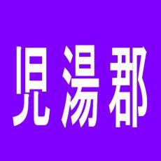 【児湯郡】タイガー都農店のアルバイト口コミ一覧