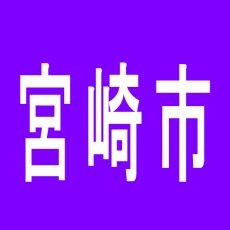 【宮崎市】ユーコーラッキー宮崎店のアルバイト口コミ一覧