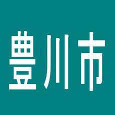 【豊川市】ベガス豊川店のアルバイト口コミ一覧