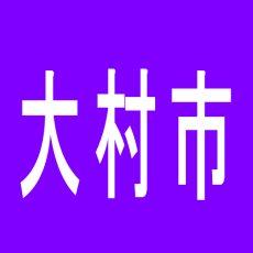 【大村市】オリンピヤラムダのアルバイト口コミ一覧