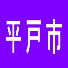 【平戸市】ヤングプラザ生月店のアルバイト口コミ一覧