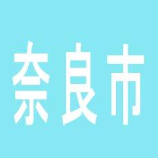 【奈良市】ベニス奈良南店のアルバイト口コミ一覧
