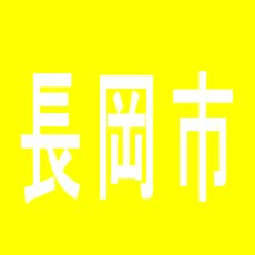【長岡市】VEAM長岡店のアルバイト口コミ一覧