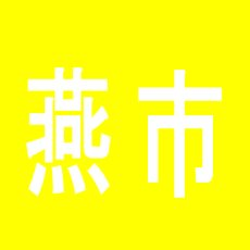 【燕市】VEAM吉田店のアルバイト口コミ一覧