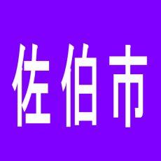 【佐伯市】パーラーB・A・Z佐伯店のアルバイト口コミ一覧