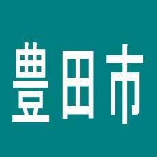 【豊田市】ZENT REPOS駅前店のアルバイト口コミ一覧
