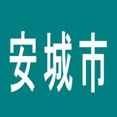 【安城市】ZENT住吉店のアルバイト口コミ一覧