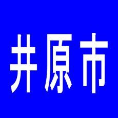 【井原市】ジャンボ井原店のアルバイト口コミ一覧