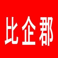 【比企郡】オータ川島店のアルバイト口コミ一覧