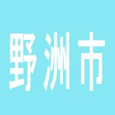 【野洲市】ヨン・ド・ブラン 三上店のアルバイト口コミ一覧