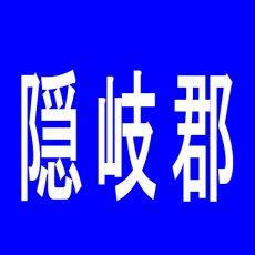 【隠岐郡】パチンコゼンコウ隠岐店のアルバイト口コミ一覧