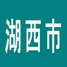【湖西市】ダイナム 新居店のアルバイト口コミ一覧