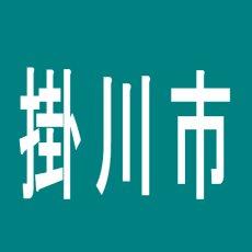 【掛川市】アプリイ塩町のアルバイト口コミ一覧