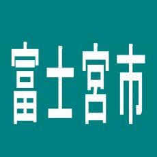 【富士宮市】ウィズ タマガクのアルバイト口コミ一覧
