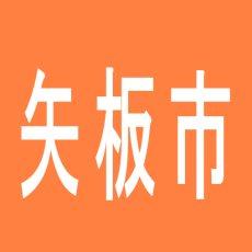 【矢板市】ダイナム矢板店のアルバイト口コミ一覧