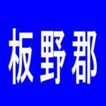 【板野郡】123松茂店