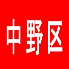 【中野区】ニラク中野サンモール2号店のアルバイト口コミ一覧